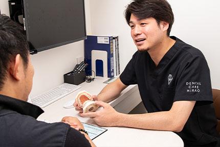 デンタルケア平尾の予防歯科